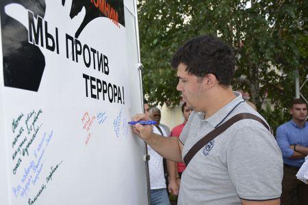 День солидарности в борьбе с терроризмом в МГТУ