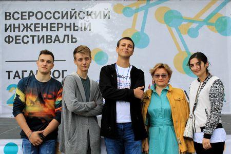 Студенты МГТУ на Всероссийском инженерном фестивале