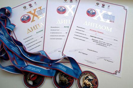 Студентка МГТУ стала победительницей Всероссийских юношеских игр боевых искусств