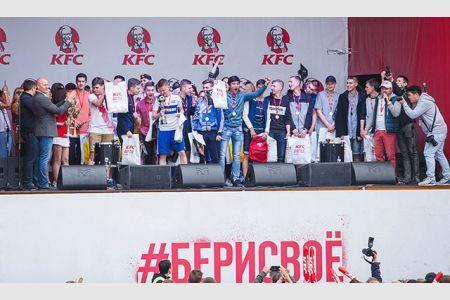 KFC BATTLE в Уфе: Клава Кока, LONE и направление «волонтерство»
