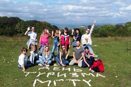 Студенты  МГТУ отметили международный праздник туристов