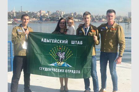 Студенты  МГТУ на Всероссийском слете студенческих отрядов