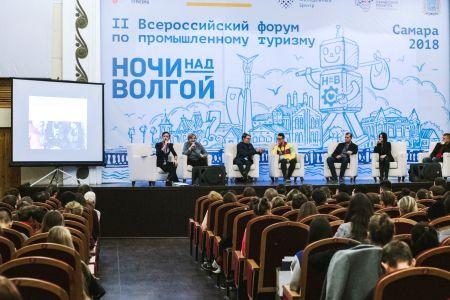 Студенты МГТУ приняли участие во II Всероссийском студенческом туристском форуме «НОЧИ НАД ВОЛГОЙ»