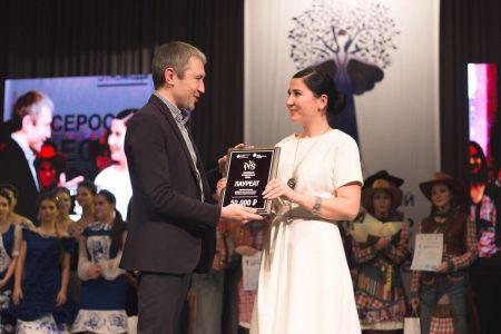 Студентка МГТУ стала лауреатомВсероссийского фестиваля дизайнеров «ЭТНОМОДА 2018»