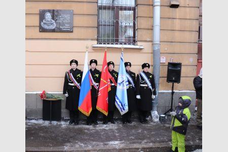 Первая в мире женщина-водолаз Нина Соколова –  выпускник ГУМРФ имени адмирала С.О. Макарова!
