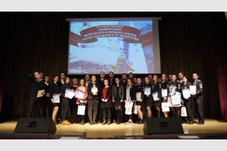 Результаты профориентационного конкурса «Здравствуй, Макаровка»