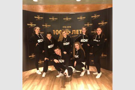 Участие танцевального коллектива ГУМРФ имени адмирала С.О. Макарова в межвузовском конкурсе талантов