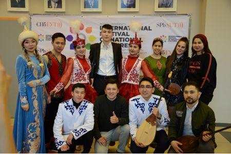 XV Международный фестиваль национальных культур