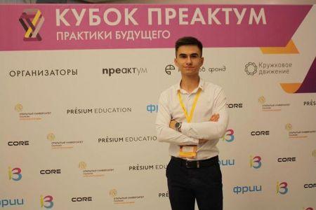 Проекты Школы социального предпринимательства МГТУ вышли в финал всероссийского 'Кубка Пеакрум -2019»