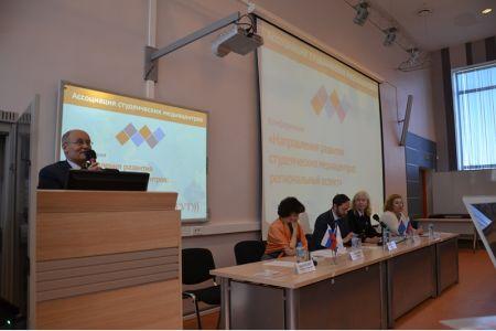 Итоги Всероссийской конференции «Направления развития студенческих медиацентров: региональный аспект»