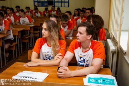 Стартовала всероссийская студенческая Летняя школа по информационной безопасности