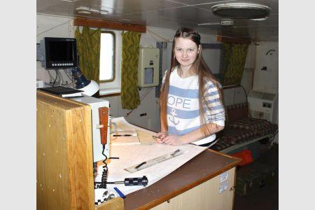О вкладе студентки ГУМРФ в открытие островов Северного Ледовитого океана