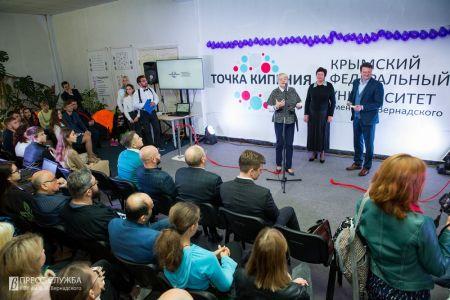 «Точка кипения» КФУ: место развития и работы над проектами будущего