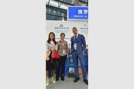 Крымский федеральный университет впервые участвует в выставке China Hi-Tech Fair 2019